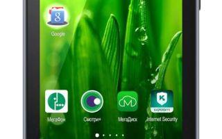 Логин 3 – новое поколение смартфонов от Мегафон
