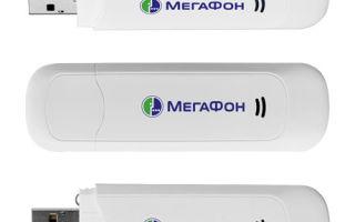 Модем Мегафон: разновидности устройств и особенности