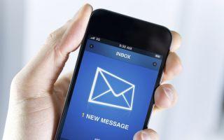 Специальное предложение – пакет СМС от Мегафон
