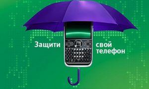 Отключаем СМС-спам на Мегафон