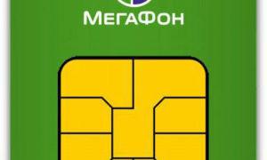 Различные способы активации сим-карты Мегафон