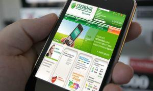 Перевод денег со счета Мегафон на банковскую карту Сбербанка