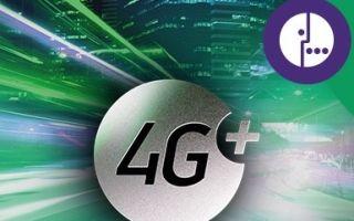 Безлимитный 4G интернет от Мегафона