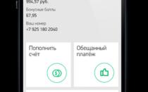 «Личный кабинет» абонента Мегафон