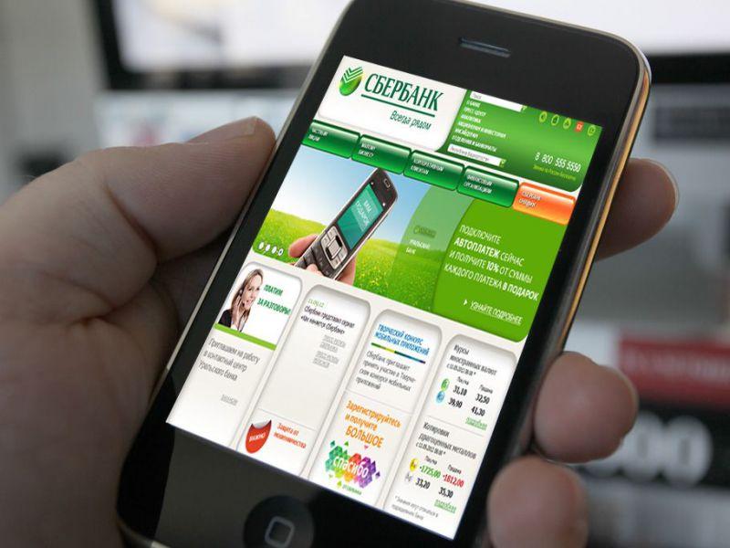Перевести деньги с Мегафона на карту Сбербанка
