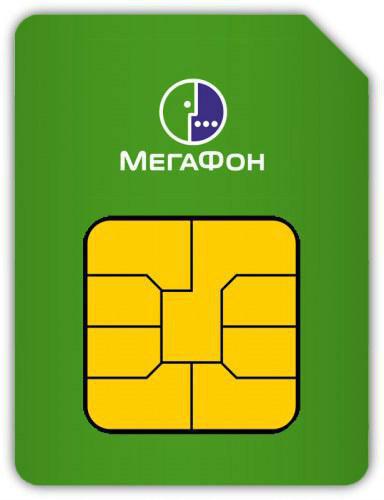 Как восстановить номер Мегафон?