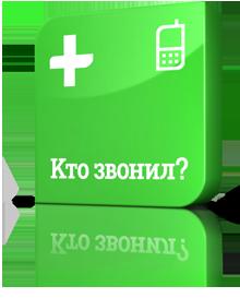 Мегафон заказать детализацию звонков