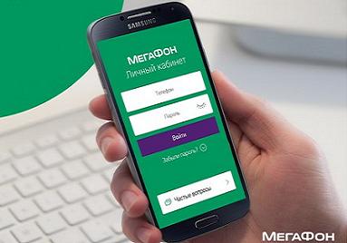 Как проверить остатки минут на мегафоне