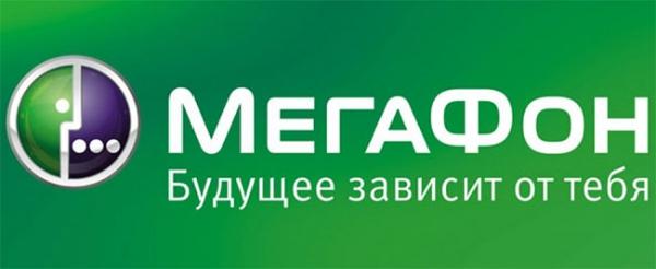 Горячая линия мегафон связаться с оператором