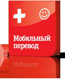 Изображение - Про перевод денег с теле2 на мегафон tele2_molilnij_perevod_ru_big